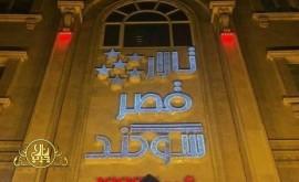تالار تشریفاتی قصر سوگند